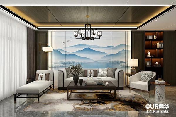 奥华客厅设计