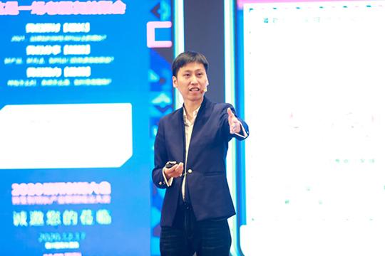 【2020瑞翔创新大会】瑞翔创始人王亥翔:数智化驱动品牌增长