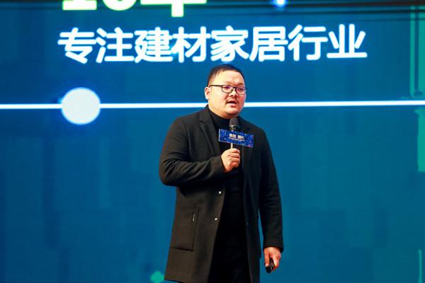 产业联盟秘书长吴小健先生