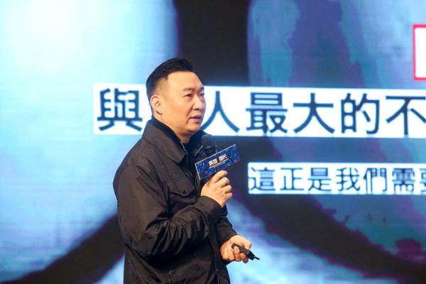 单元设计事务所创始人刘成阳