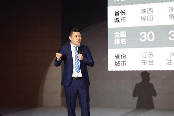 浙江顶善美集成家居股份有限公司全国销售部长周成先生