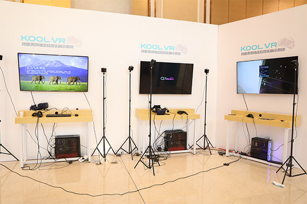 酷VR软件体验区
