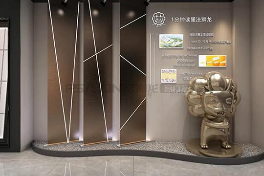 """法狮龙""""拍了拍""""你 诚邀您莅临广州建博会"""