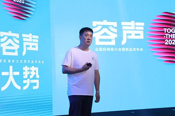 公司董事长张轲先生