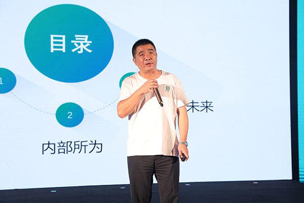 公司总经理陈云峰先生