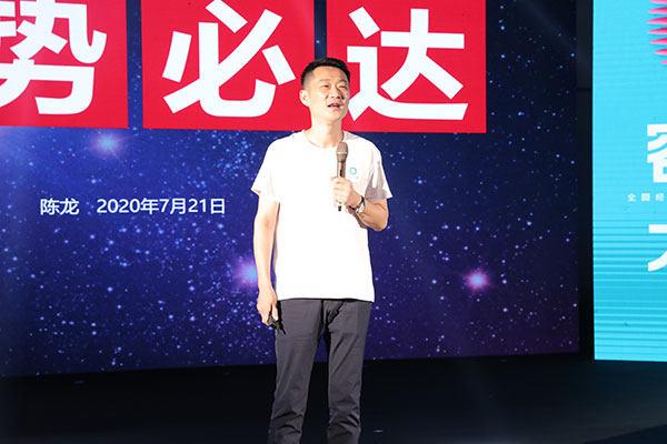 鼎美营销总顾问陈龙先生