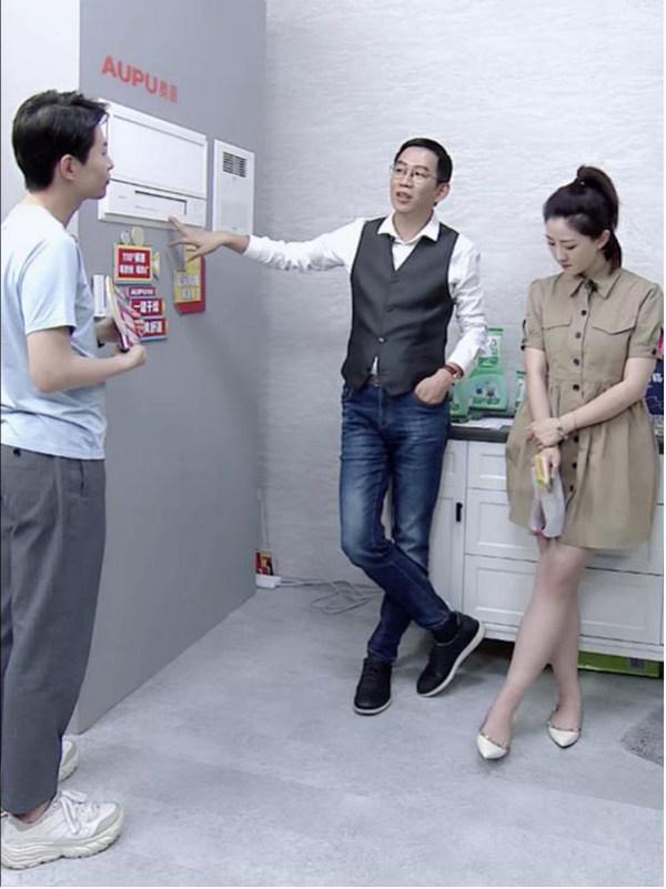 吴晓波卖家居产品现场