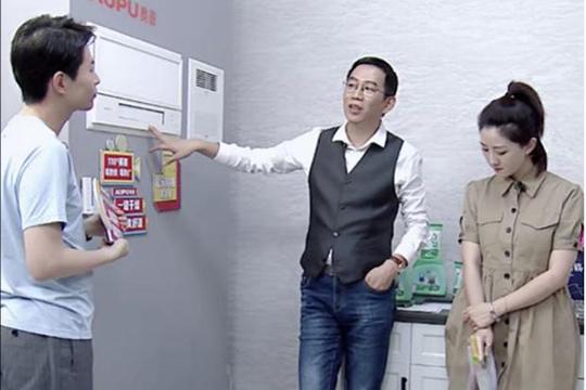 吴晓波首播落幕,家居品牌入驻头部主播直播间常态化