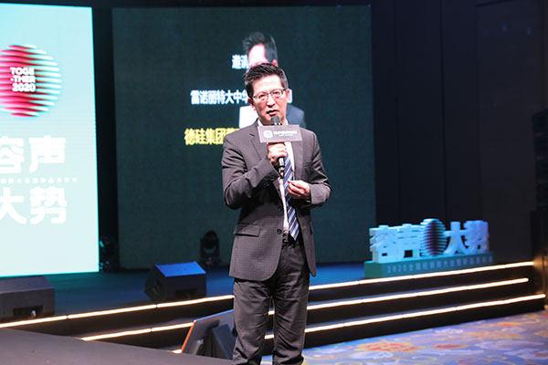 雷诺丽特大中华区销售公司德硅集团董事长杨永峰
