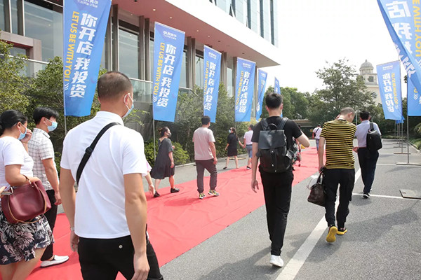 奥华2020年新商千万补贴轻松开店计划暨年中大型招商会