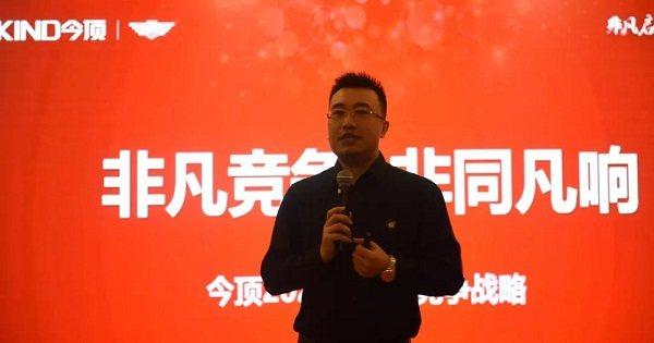 咨询公司李老师分享品牌竞争战略