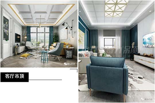 选对客厅吊顶,让你的家高级又时髦