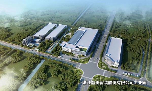鼎美工业园