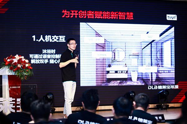 涂鸦智能中国区BU王勤为赋能新智慧