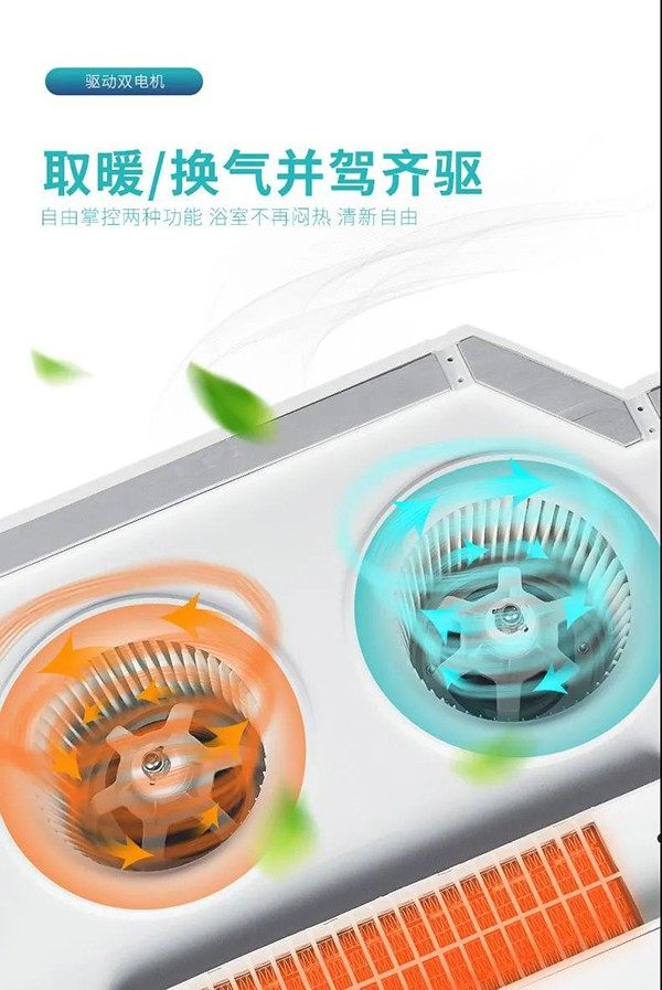容声浴室取暖器