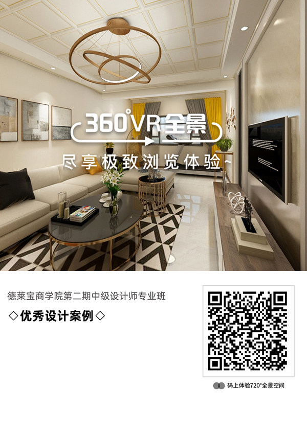 连云港设计师作品 现代客厅