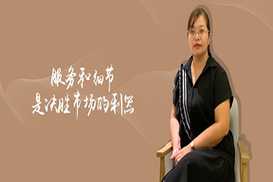 【今顶·非凡行动派】安徽淮北:服务和细节,是决胜市场的利器
