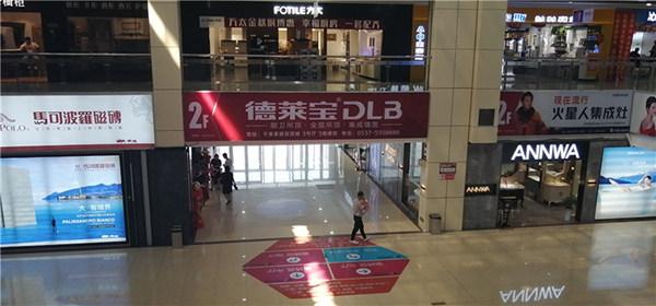商场内外开业广告