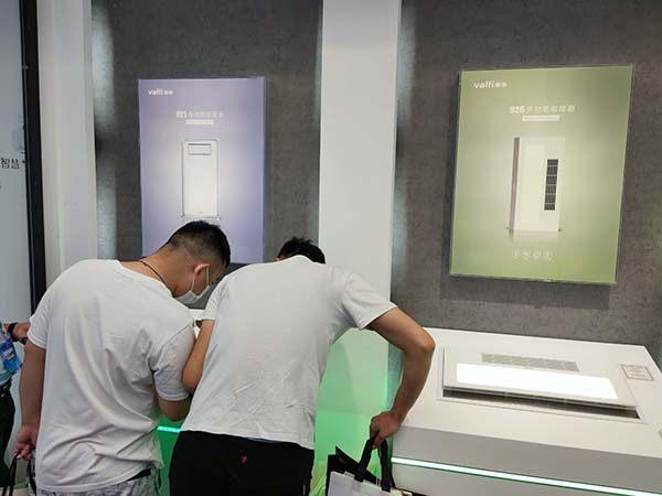 华帝浴室全能空调