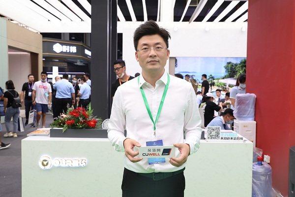 奥华电气研究院院长副总经理方正波先生