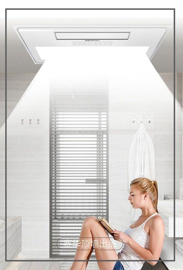 赛华浴室暖空调智尊Q1