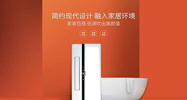 奇力Q3浴室暖空调