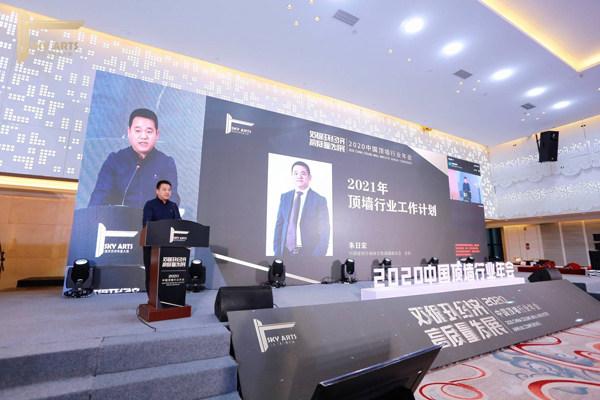 中国建材市场协会集成墙面分会会长朱日宏