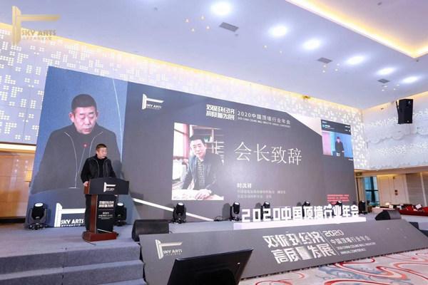 中国建筑装饰装修材料协会副会长兼天花吊顶材料分会会长时沈祥