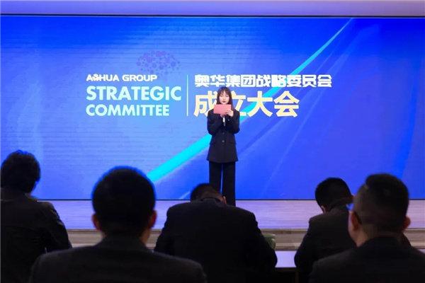 建立强大的组织网络和战略思想体系