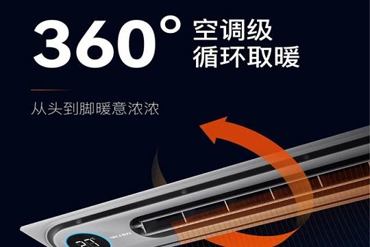"""奇力""""暖锋L""""浴室暖空调高颜值、强性能颠覆用户想象!"""