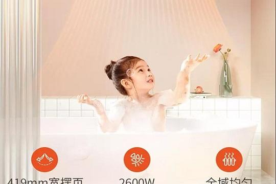 奥普智生活系列浴霸,让卫浴空间变得智能 听话又高级!
