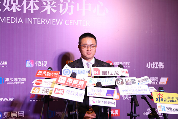 宝仕龙副总经理李文武先生接受媒体采访