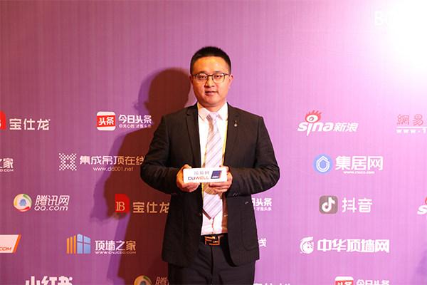 宝仕龙副总经理李文武先生接受吊顶网采访