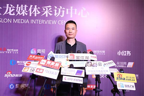 宝仕龙总经理陆建明先生接受媒体采访