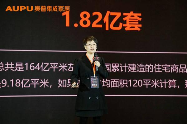 奥普家居阳台空间项目部总经理黄苏芳