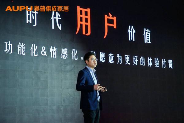 奥普产品部高级经理赵威峰