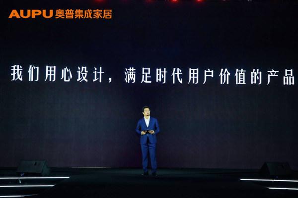 奥普家居集成事业部副总经理朱洪海