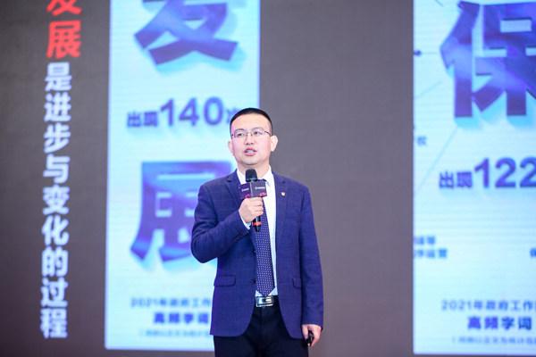 浙江品格集成家居有限公司营销总部营销总经理肖大伟