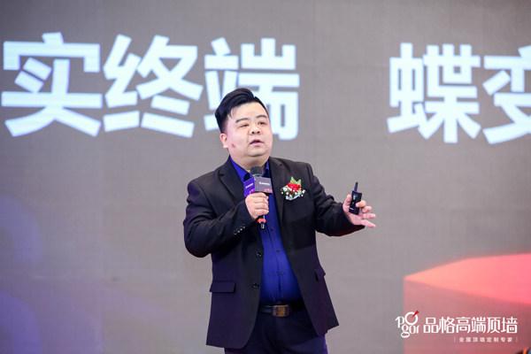 浙江品格集成家居有限公司营销赋能中心总监张劲