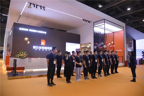 大咖权威解读:定制吊顶开启中国顶面装饰新时代