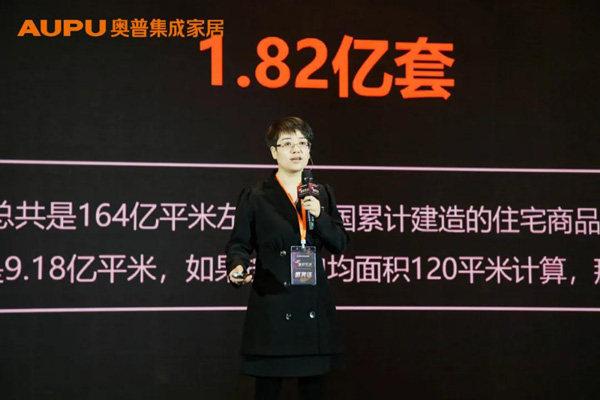 奥普家居阳台空间项目部总经理 黄苏芳