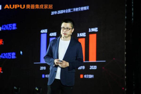 腾讯家居&优居新媒体总编辑、优居研究院院长 张永志