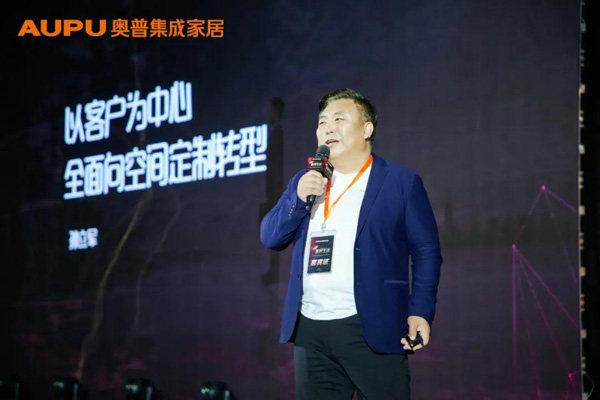 奥普集成家居杭州/重庆服务商 孙立军