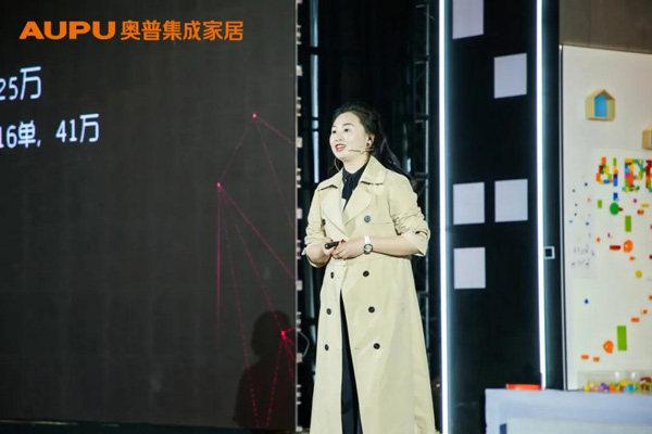 奥普集成家居綦江服务商 陈利