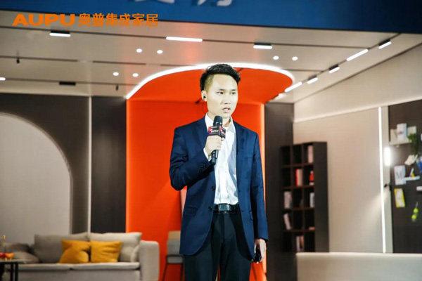 奥普阳台空间项目部招商经理 周文博