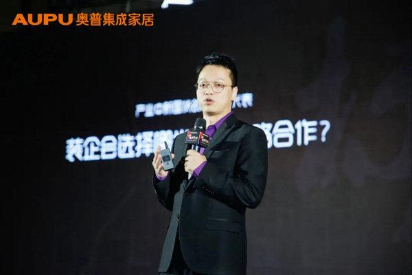 奥普集成家装中心总监 鲍贤增