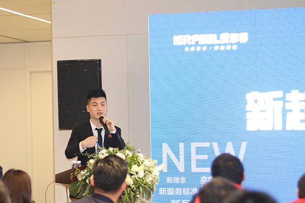 爱尔菲商学院老师王宇
