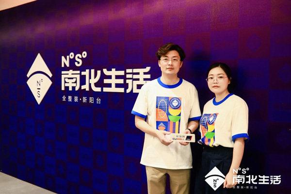 浙江南北生活家居有限公司总经理方正波接受吊顶网采访