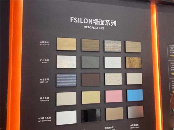 法狮龙墙面产品展示