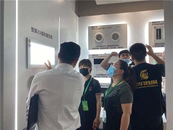 品格智美XⅡ隐形·抗菌浴室暖空调展示区